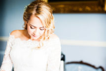 Blaisdon hall wedding